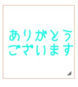 ジェネレーター 絵文字