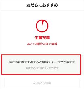 Line マンガ おすすめ