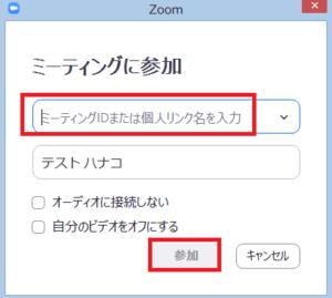 ホスト 変更 Zoom