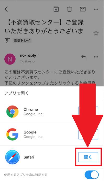 アプリ 不満 買取