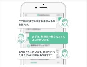 評判 アスク ドクターズ