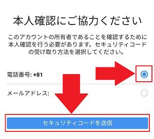 ロック インスタ され ます に てい 一時 的 インスタのフォローチェックのこのアプリにログインしてから頻繁にアカウントロック