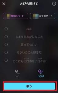 投げ銭 ポケカラ ポケカラの退会方法とVIP解約手順を注意点やiPhone・Android別で紹介!