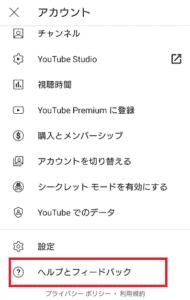 Youtube コメント 表示 されない
