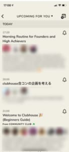 Clubhouse ミュート